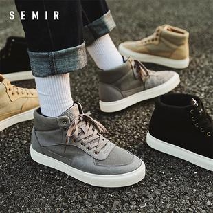 Semir高帮鞋男冬新板鞋潮流韩版男鞋舒适百搭马丁靴高帮保暖棉鞋