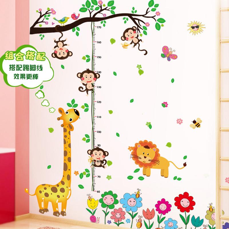 儿童房墙纸自粘量身高卡通墙贴画宝宝身高贴纸墙壁墙面装饰可移除,可领取5元天猫优惠券
