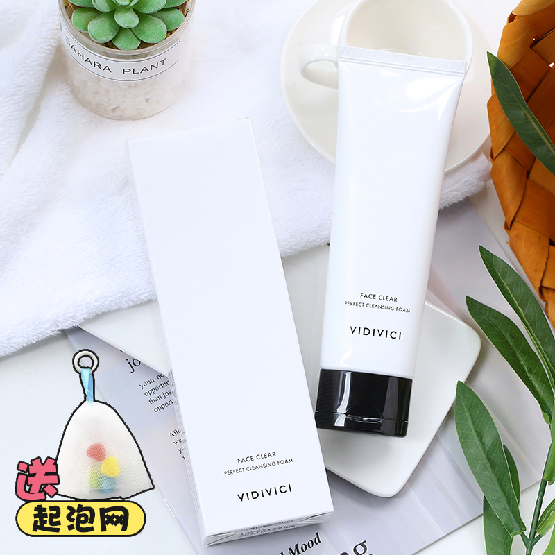 韩国VIDIVICI女神蚕丝洗面奶植物氨基酸温和深层清洁泡沫型洁面乳