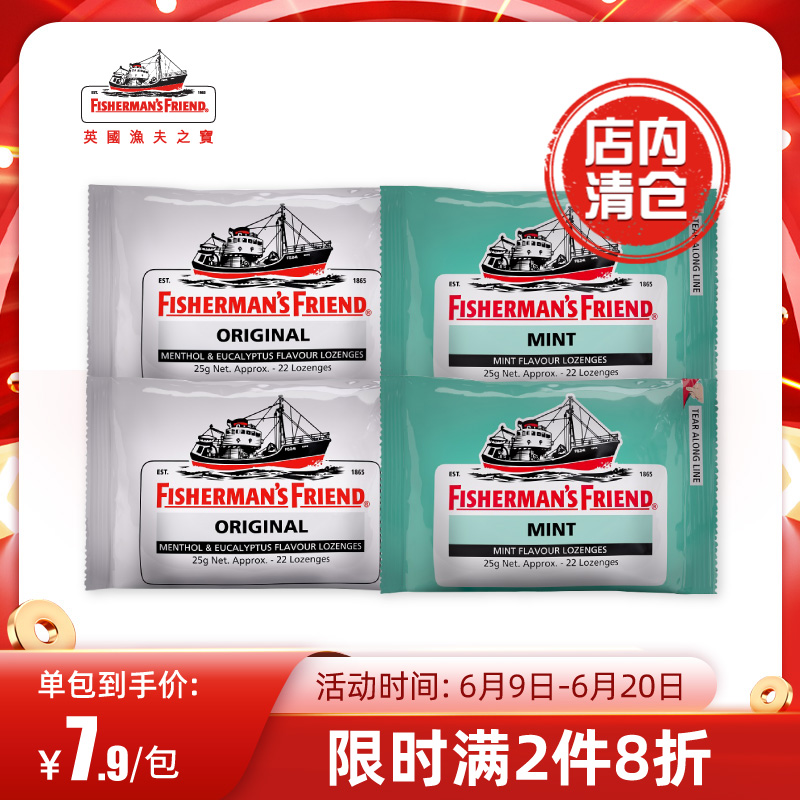 Fishermans treasure British imported throat candy original flavor * 2 + strong mint flavor * 2 imported candy combination 100g