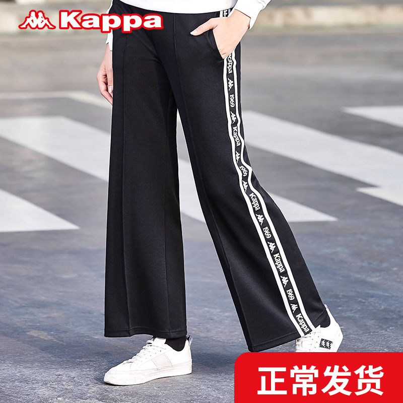 Kappa women's sports pants autumn and winter casual loose trend wide leg pants