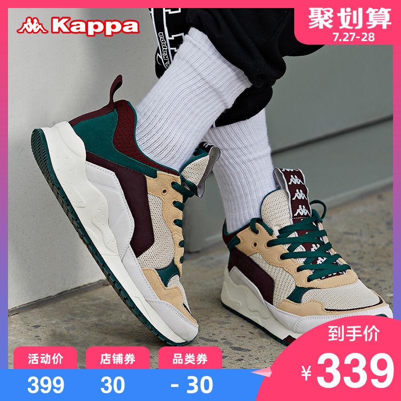 KAPPA卡帕情侣男女运动鞋跑鞋复古休闲鞋 K0855MM87
