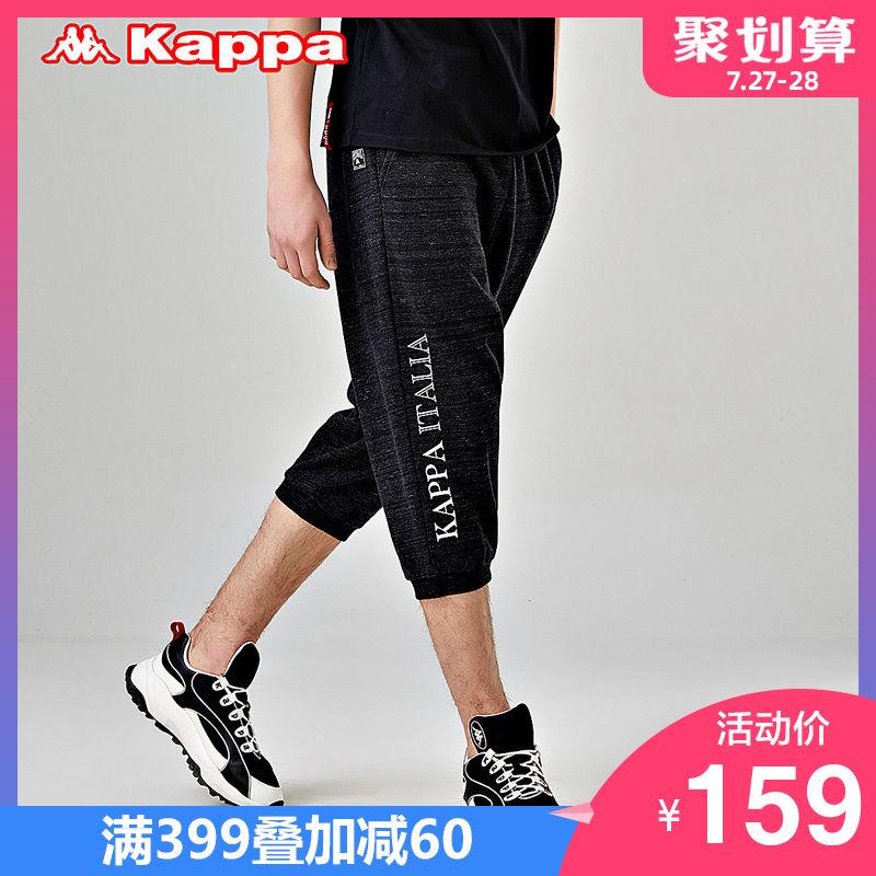 Kappa卡帕 男款运动短裤七分裤休闲裤短裤 2019新款 K0912CQ15D