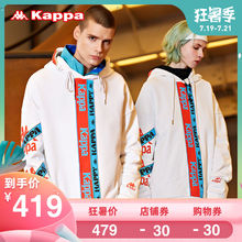 KAPPA Kapa Artist Co-op Lovers'and Men's Sanitary Clothes, Headgear and Coat K08Y2MT92D