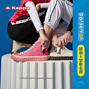 Kappa卡帕串标哆啦A梦联名情侣男女运动板鞋魔术贴休闲高帮帆布鞋