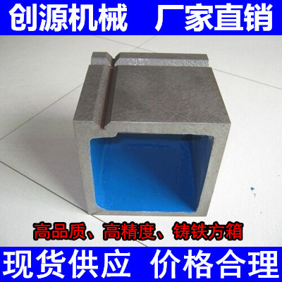 Проверка и измерение магнитной линии универсального квадратного ящика из чугуна 100 150 200 250 300 400 500 мм