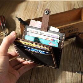 手工男士超薄卡包 DIY短款多卡位真皮卡片包大容量简约女名片夹