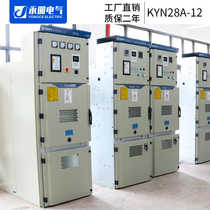 KYN28A-12 High Voltage switchgear circuit breaker locker into the outlet cabinet ring cabinet 10KV complete set of distribution cabinets