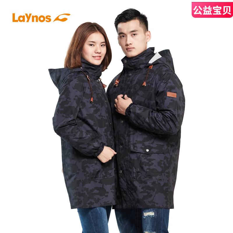 户外迷彩冲锋衣男女三合一中长款加绒情侣保暖登山服防风防水外套