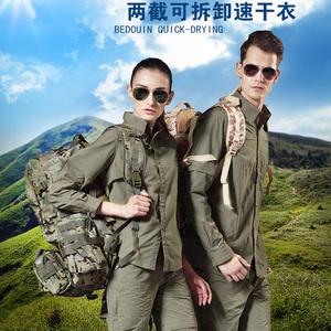 户外速干衣男套装徒步衣服套装女登山服装男套装夏季快干衣裤大码