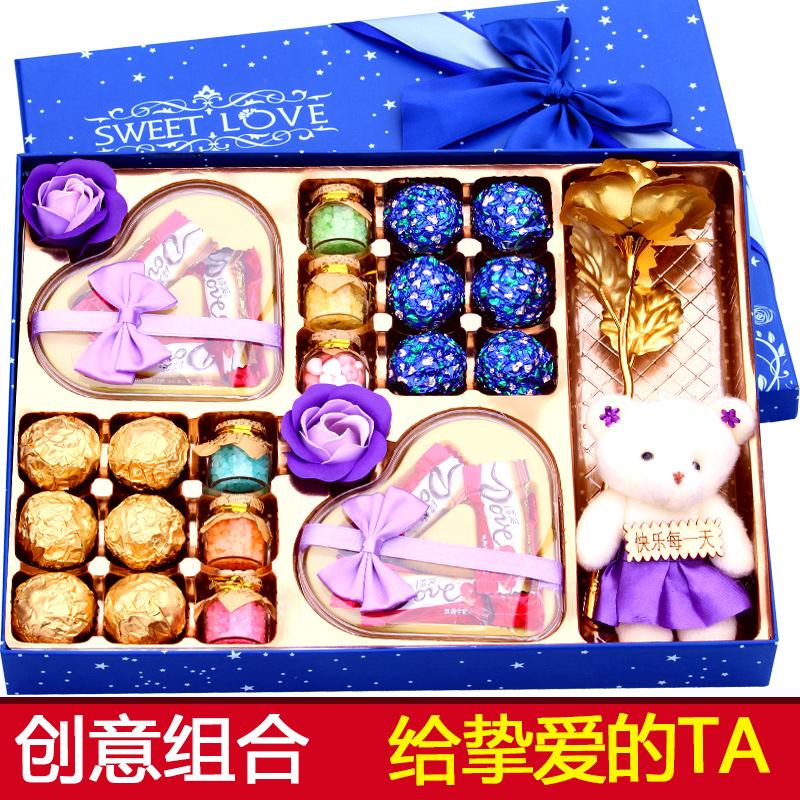 创意定制德芙巧克力礼盒装生日万圣节礼物送女友女生闺蜜男生儿童