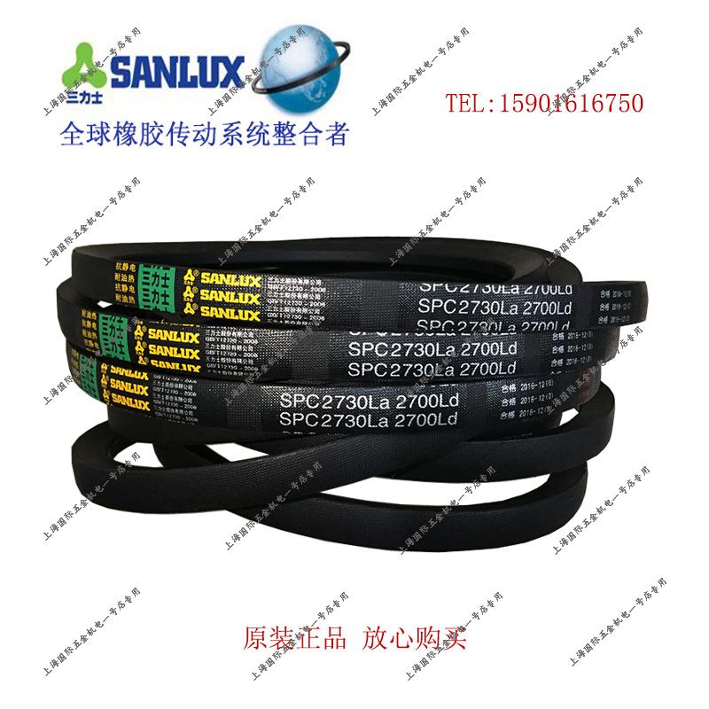 Три люкс кожаный ремень треугольник группа узкий V группа SPC2730/SPC2750/SPC2800/SPC2830/SPC2900