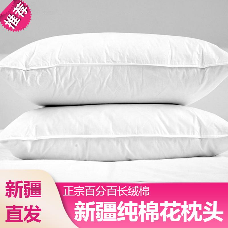 新疆全棉纯棉棉花枕头儿童枕头纯白枕芯单人枕头枕芯手工枕头1个