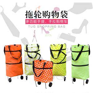 旅行袋便携购物袋可折叠可背购物车手拉买菜车拖轮式挂袋手提袋