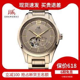 上海牌手表男机械表全自动男士手表国产腕表防水休闲男表正品710图片
