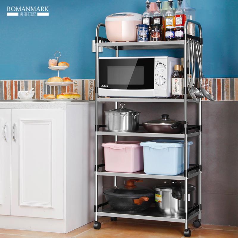 浪漫印记不锈钢置物架落地多层厨房用品微波炉烤箱收纳储物架锅架