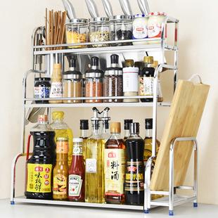 不锈钢厨房置物架调味料架用品刀架多层油盐酱醋收纳储物架省空间图片