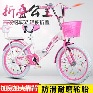折叠儿童自行车20寸15岁女孩车22寸18寸单车8/9/13岁大小学生童车