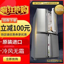 升对开门冰箱双开门风冷无霜节能家用薄款515515WEFA1BCDTCL