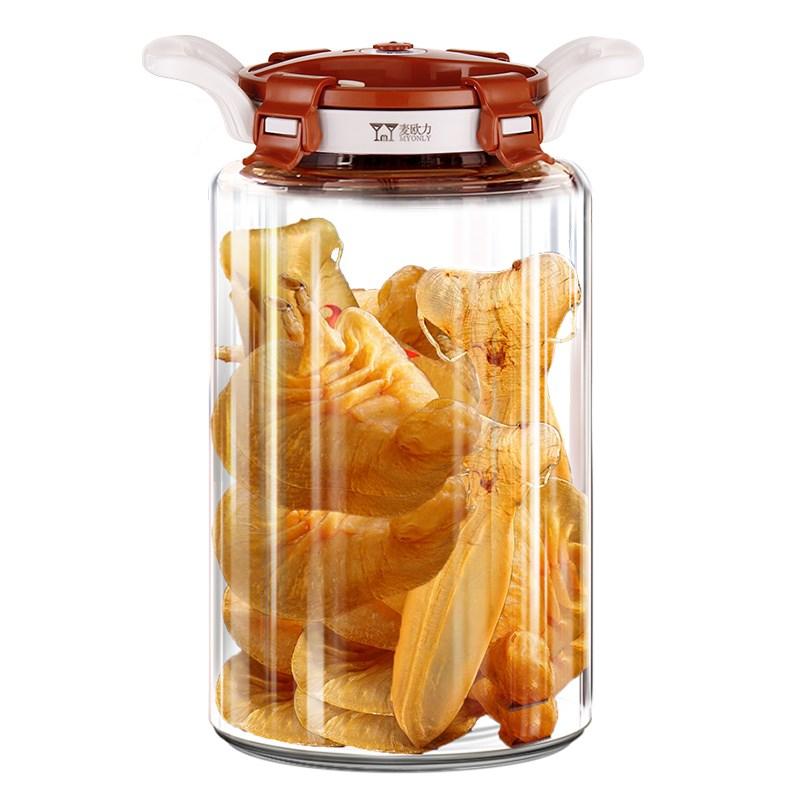 密封罐食品级玻璃罐子储物瓶带盖茶叶厨房大容量装陈皮储存收纳罐