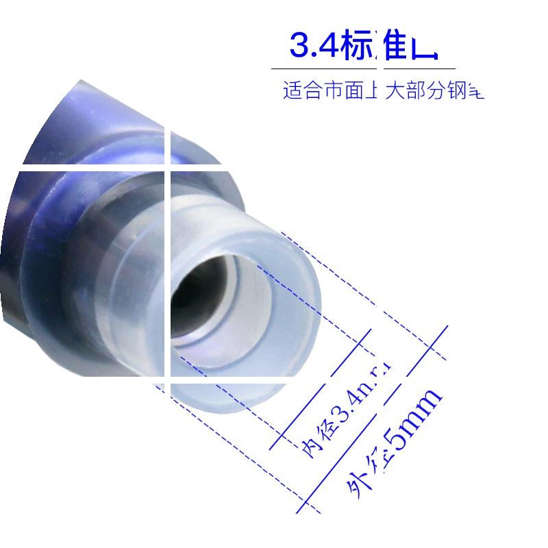 中國代購 中國批發-ibuy99 钢笔 200支钢笔墨囊小学生专用可替换墨水胆纯蓝墨蓝黑色墨囊34mm通用
