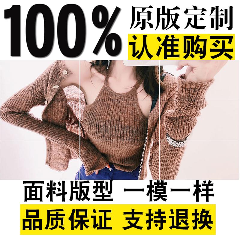 现货 少女感爆棚浪漫减龄开衫曼陀罗针织背心两件套