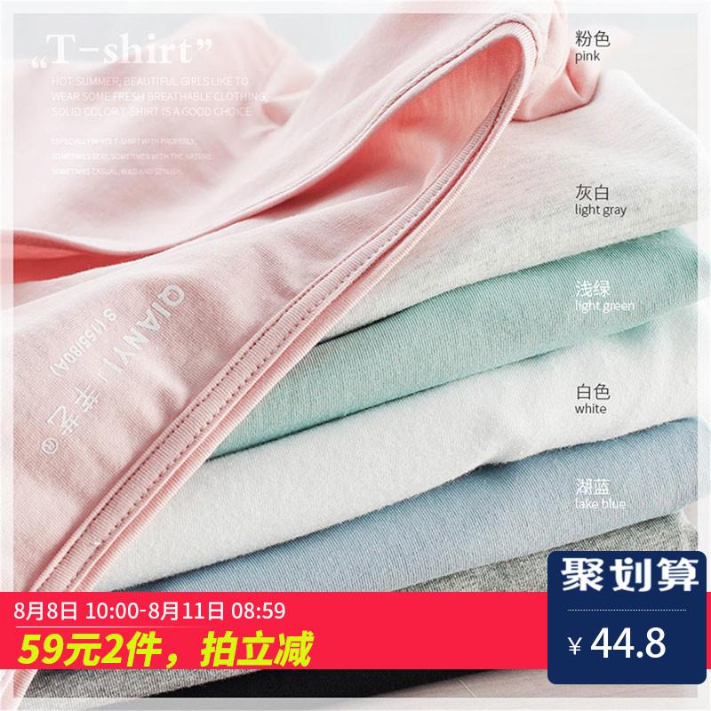 白色纯棉短袖t恤女夏季2018新款夏装V领纯色简约全棉黑色修身上衣