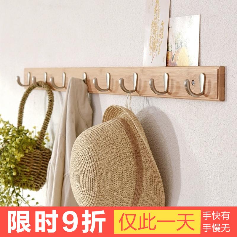 多功能掛鉤門後衣架牆上掛衣鉤牆壁排鉤衣服掛鉤壁掛創意掛衣架