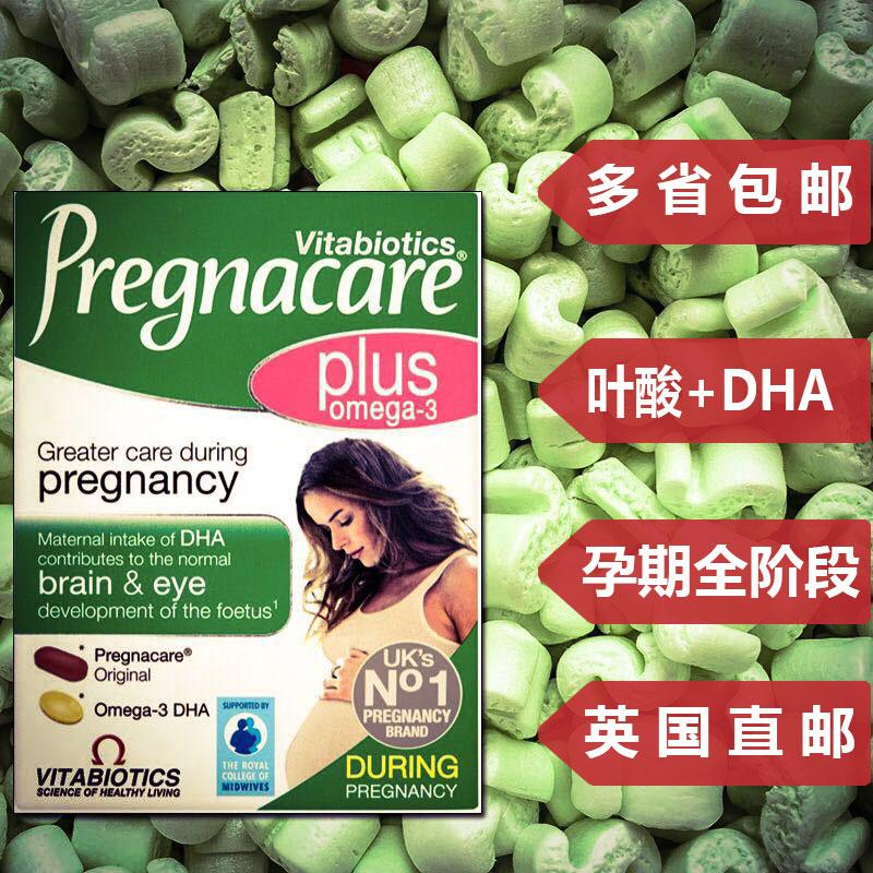 Великобритания оригинал pregnacare plus беременная женщина беременность свойство женщина лист кислота размер сырье вегетарианец рыба масло DHA