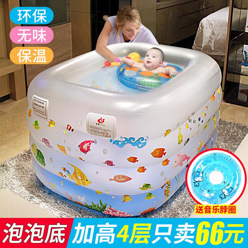 Ребенок плавательный бассейн младенец ребенок домой ребенок семья сгущаться плавать баррель газированный купаться бассейн сохранение тепла ребенок ванна