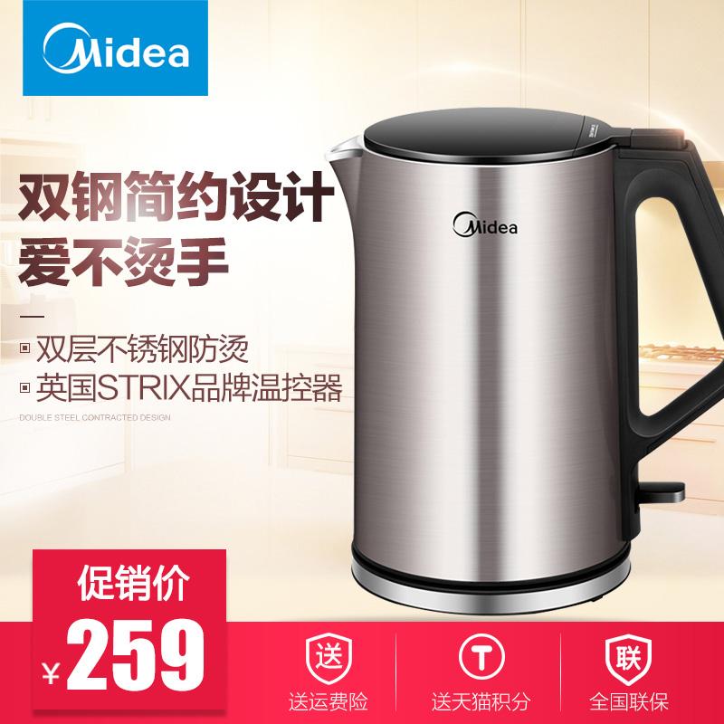 Midea/美的 MK-HJ1510a电热水壶家用防烫烧水壶304不锈钢自动断电