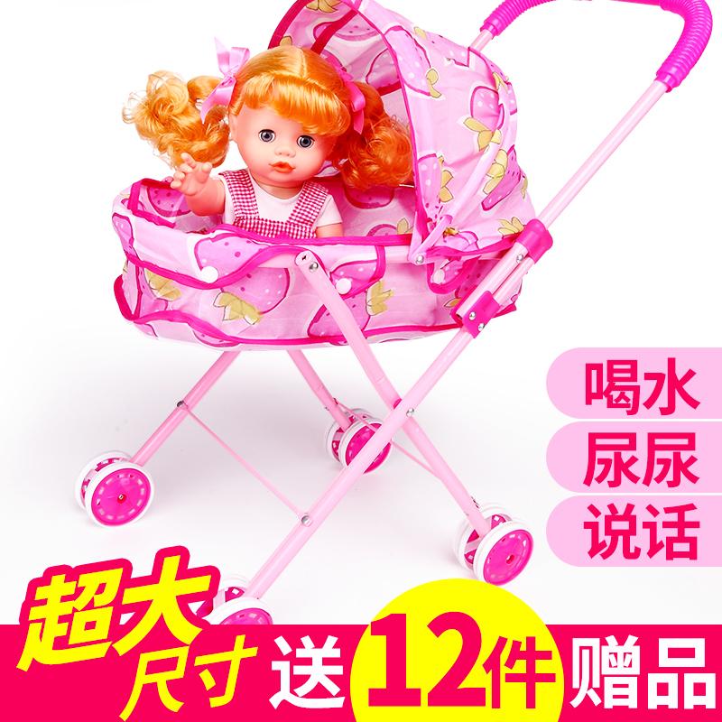 儿童玩具推车小女孩带洋娃娃仿真手推车婴儿宝宝3-5-6岁8生日礼物