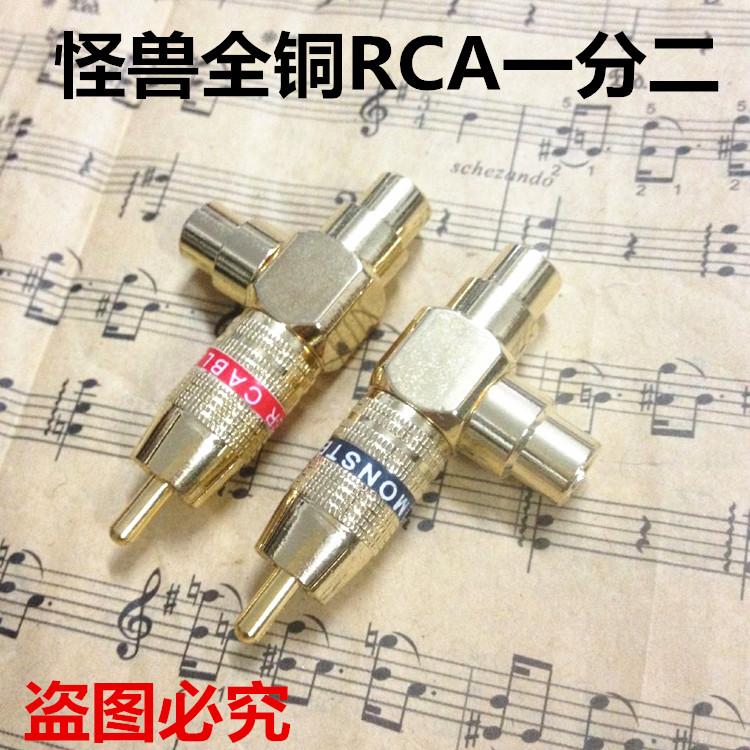 Медь позолоченный лотос AV звуковая частота RCA часть ii тройник мужчина два мать адаптер все медь лотос тройник
