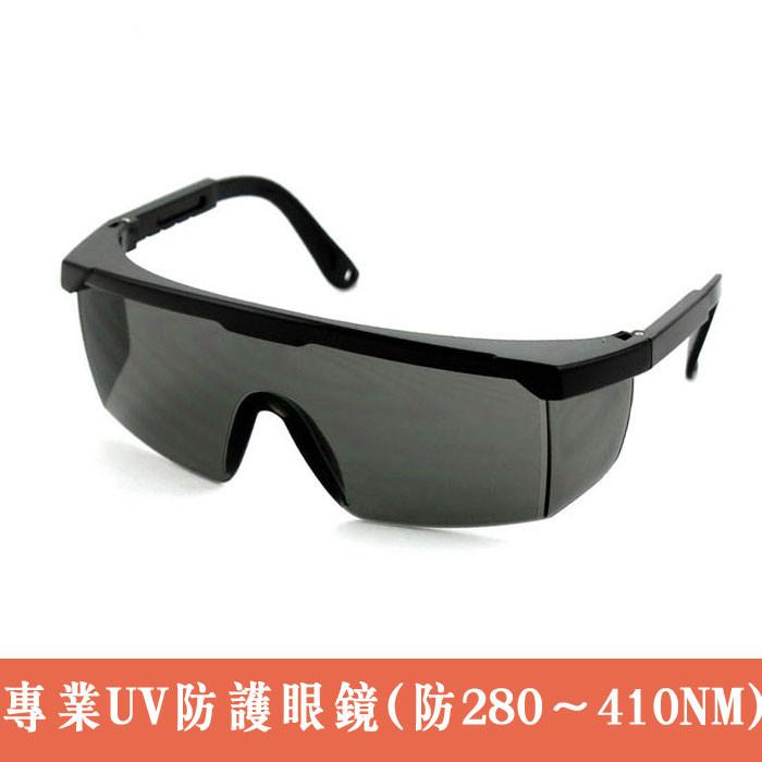 Подлинный UV ультрафиолет защищать очки ультрафиолетовый огни тень клей затвердевать свет LED свет печать радиационной защиты очки