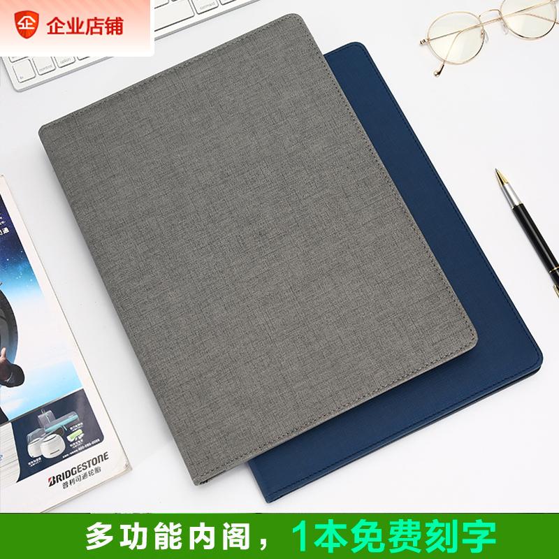 文件夹多功能a4定制纸夹板文具皮质销售经理夹谈单本商务文件夹板