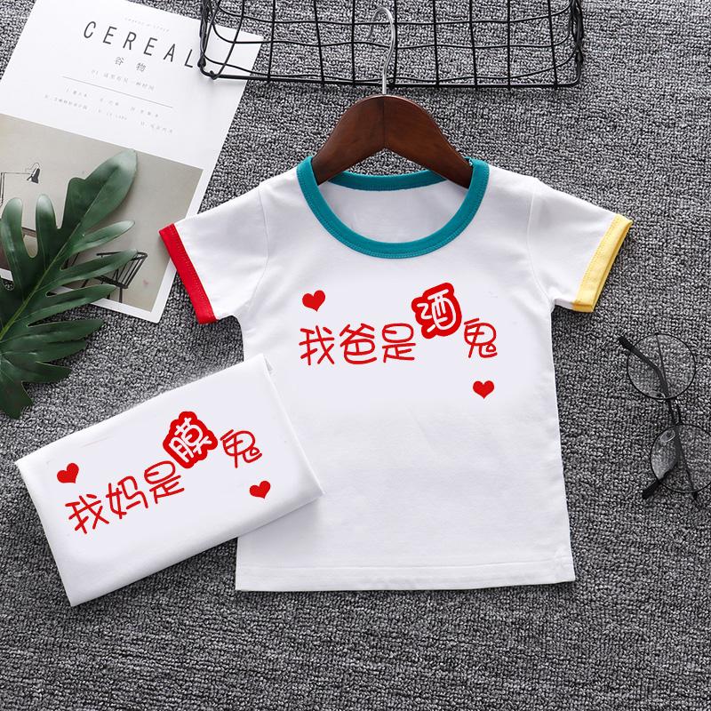 个性文字姐弟装男童女童夏装短袖T恤2021男宝宝女宝宝小童纯棉潮