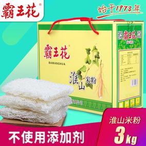 霸王花淮山米粉米线米丝细粉丝正品客家广东省河源特产米排粉3kg