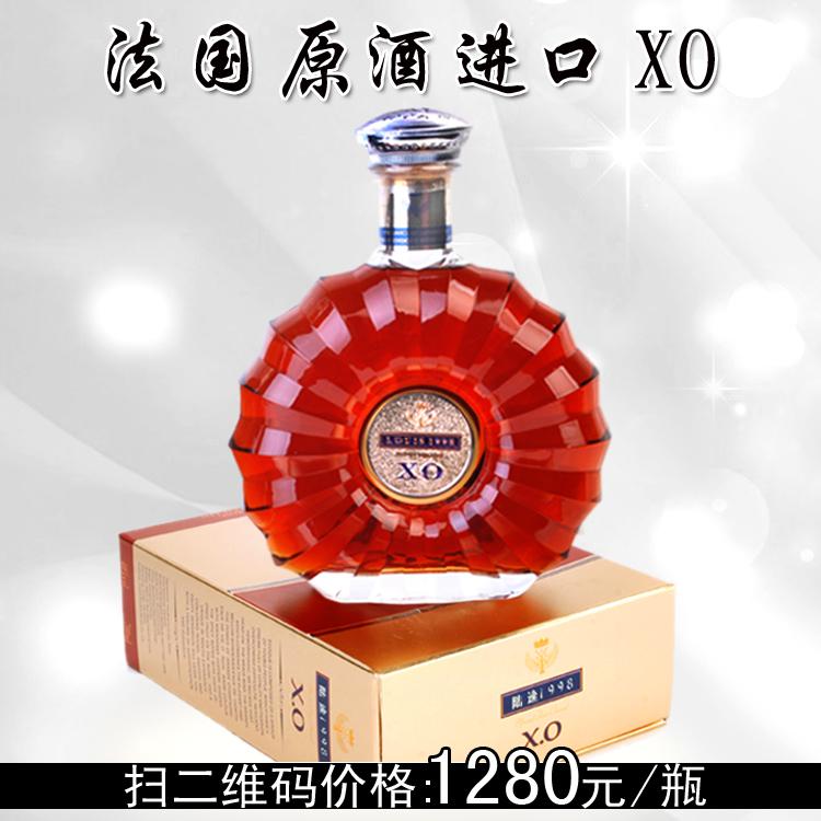 法国原酒XO白兰地酒40度洋酒礼盒套装婚宴送礼品酒 700ML