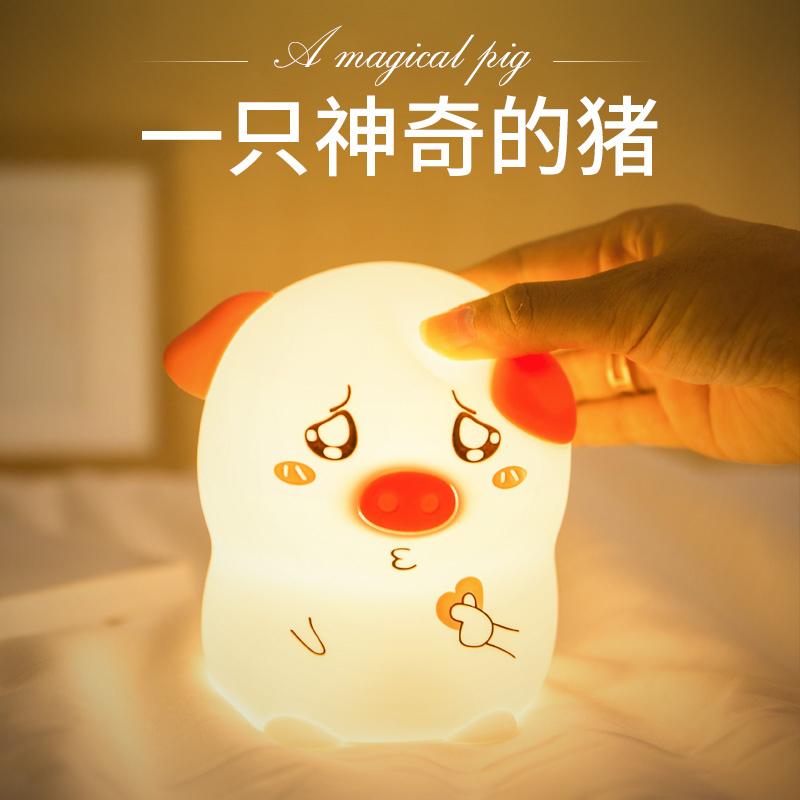 生日礼物女七夕情人节送女友送老婆男友朋友特别惊喜实用的小创意