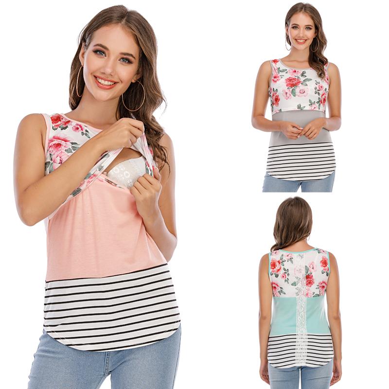 6126#2020亚马逊热销孕妇装印花拼色条纹蕾丝花边背心交叉式哺乳