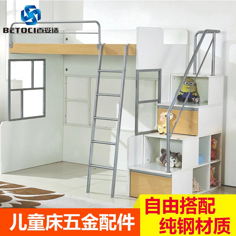 Детские Кровать материнская кровать высокая Низкая кровать верх и низ Кровать двухслойный Кровать лестничная поручень забор кровать панель Поддержка оборудования