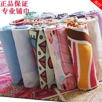 特价加厚防滑瑜伽铺巾正品印花瑜伽毯环保瑜伽巾吸汗瑜伽垫铺巾
