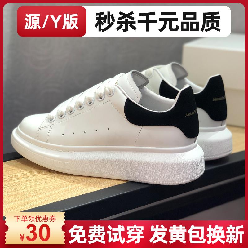 l高/皮特麦昆男女奢侈品本小白鞋