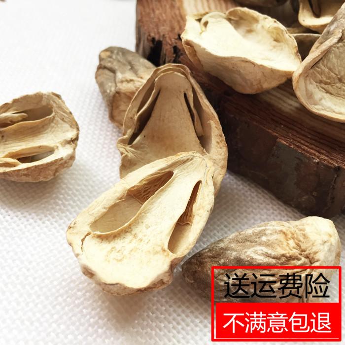 福建省の農家のお土産にキノコ山珍干しキノコと蘭干しキノコ類の食用菌を入れて500 gを郵送します。