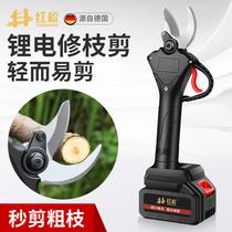 德国红松电动剪刃果树修枝剪充电式锂电园林修剪电剪子强力粗树枝