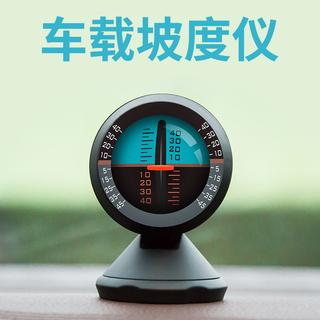 Кренометры,  Автомобиль наклон инструмент измеритель уровня баланс инструмент регулируемый угол напрямик баланс инструмент на открытом воздухе автомобиль себя привод тур инструмент, цена 398 руб