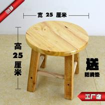 实木宝宝椅子大人木板凳跳舞凳子换鞋凳垫脚矮凳儿童小板凳肥邑