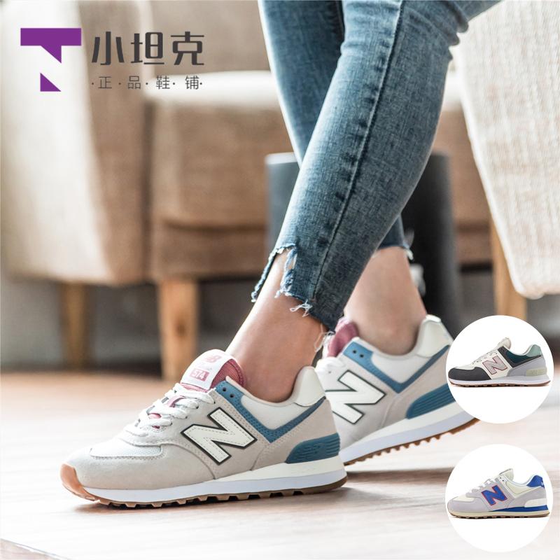 428.00元包邮new balance/ nb574系列女鞋男鞋