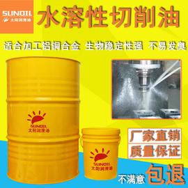 通用环保乳化油防锈铝合金切削液磨削冷却液不伤手防臭金属加工液图片