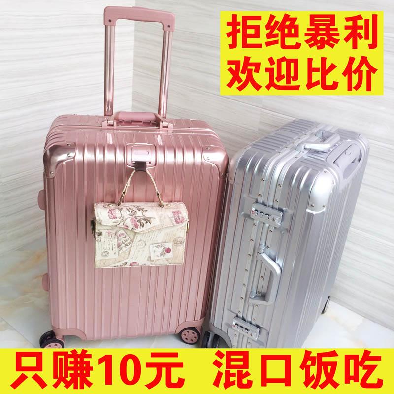バラ金アルミフレームスーツケース万向輪20箱入24/26/29寸男女